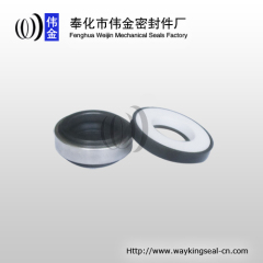 water pump mechanical seal type 301 25mm