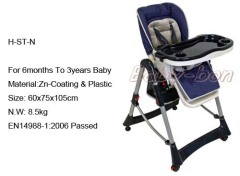 china baby high chair of standard model