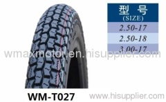 street motorcycle Tire motorcycle tire