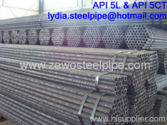SCH80 COLD DRAWN STEEL PIPE