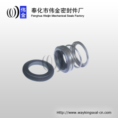 single spring water pump seal type 560A 40mm