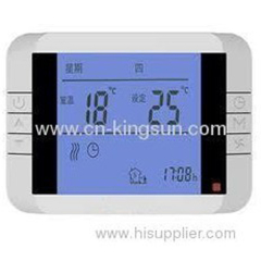 2013 hot sales-programmable thermostats for floor (warm-water) heating system of WSK-9F