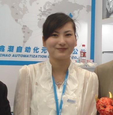 Ms. Fiona Zhou