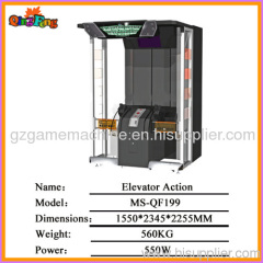 New arrival 5 Elevator Action MS-QF199 coin operate shooting game machine