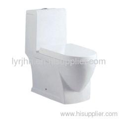 Washdown One piece toilet