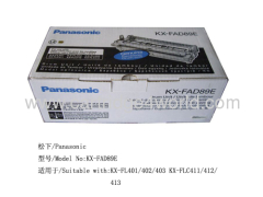 Professional design Sophisticated technology Cheap Panasonic KX-FAD89E ink printer toner cartridges