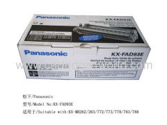 To adopt advanced technology Recycling Panasonic KX-FAD93E ink printer toner cartridges
