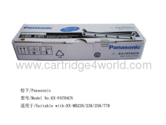 Sophisticated technologies Cheap Panasonic KX-FAT94CN ink printer toner cartridges