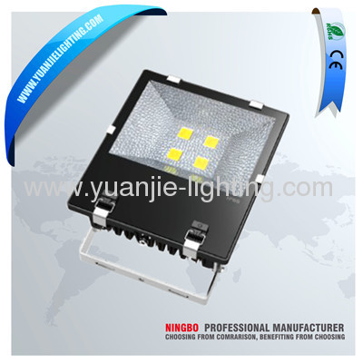 Aluminium die-casting 200W LED COB floodlight