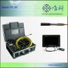 Super-Mini Waterproof Inspection Camera System
