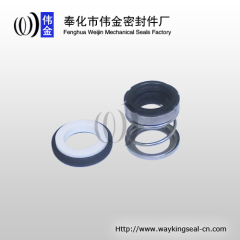water pump mechanical seal 560A 25mm