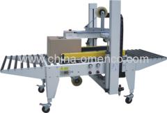 Automatic carton sealer LWPE-50