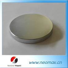 Axial magnetized round magnets wholesale