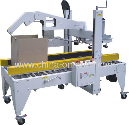 Automatic flaps folding carton sealer LWPI-50