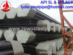 45# NEW BOILER STEEL TUBE