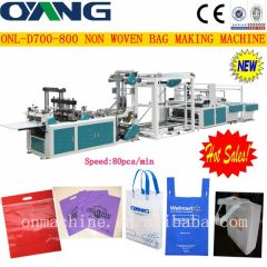 PP Non Woven Bag Making Machine Price