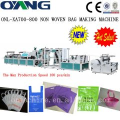 non woven box bag making machine manual
