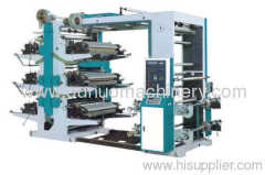 Six Color Print Machine
