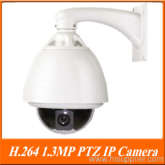 PTZ IP Outdoor Camera