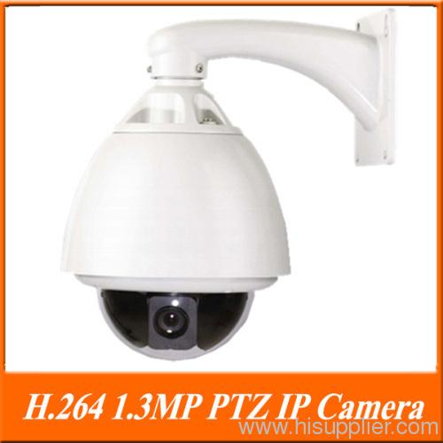 PTZ IP Outdoor Camera