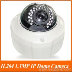 IR IP network Camera