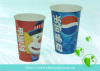 6.5oz-22oz disposable cold drink cup