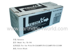 Reliable quality Dependable performance Durable in use Kyocera TK-590 K toner kit toner cartridges