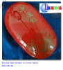 2.4G Chinese red wireless mouse