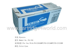 Attractive and durable Win a high admiration Cheap Kyocera TK-590C toner kit toner cartridges