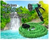 2013 hot on market xhose garden hose 25FT 50FT 75FT