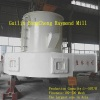 HC Grinding Mill/Powder making Mill