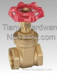 Brass Thread Two General Formula Hard Seal Gate Valve