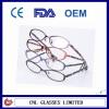 Tortoise Optical Frames + Classic Ideal Optical Frame (MW0118)