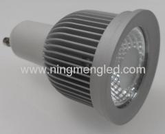 6W GU10 LED Spotlight