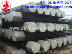 ST45-8 CARBON STEEL PIPE