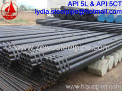 DIN1626 SEAMLESS STEEL PIPE