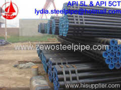 DIN1629 CARBON STEEL SEAMLESS PIPE