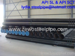 DIN1626 BLACK SEAMLESS STEEL PIPE