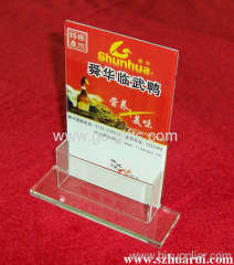 Promotional materials of clear organic glass display