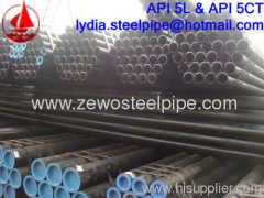 ST42 CARBON STEEL SEAMLESS TUBE