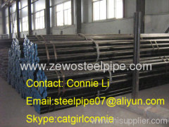 DIN1629 ST37.0 ST44.0 Seamless steel pipe