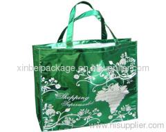 Green Grocery PP Non Woven bag