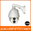 H.264 2.0MP 1/2.8'' Sony CMOS 1 Laser LED Array, IR View 300m IR Dome IP PTZ camera.