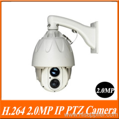 IR Dome IP PTZ camera