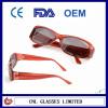 Hot selling Modern Sunglasses + Sun Visor For Glasses (CNL-11)