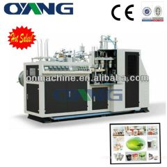 paper cup making machine price