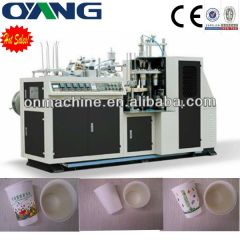 PE paper cup making machine prices