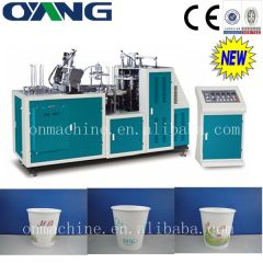 automatic paper cup machine price