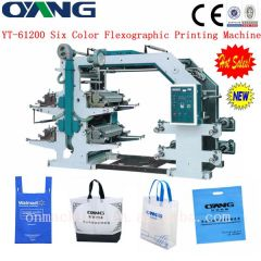 Six Color printing machine
