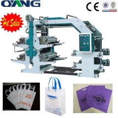 Four Color print machine